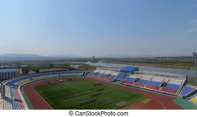 Sports complex with a birds-eye view in Ulan-Ude, Buryatia -...