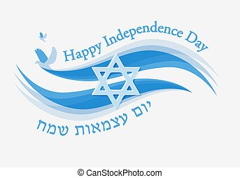 Israel independence day and abstract flag icons - Israel...