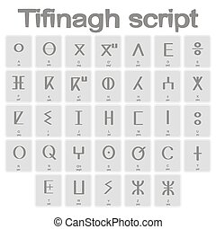 icons with Tifinagh script - Set of monochrome icons with...