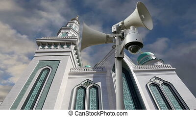 Moscow Cathedral Mosque, Russia