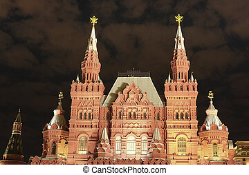 Red Square in a night - Moscow, Russia - May, 14, 2016:...