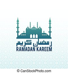 Ramadan Islamic mosque background
