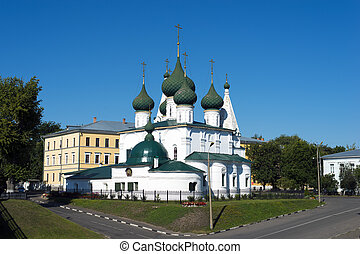 Yaroslavl city, Russia - cityscape with ancient Russian...