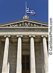 The Academy of Athens at Athens cit