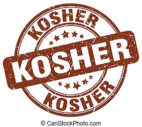 Kosher brown grunge round vintage rubber stamp