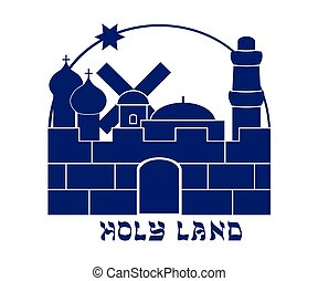 Silhouette of the Old City of Jerusalem