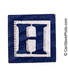 Wooden alphabet letter H block isolated on white