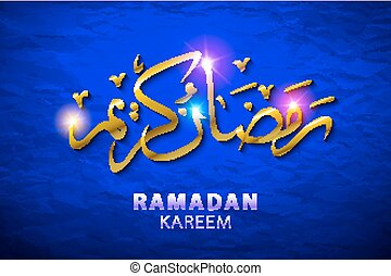 Ramadan greetings in Arabic script. An Islamic greeting card for holy month of Ramadan Kareem . EPS 10 Vector Illustration.