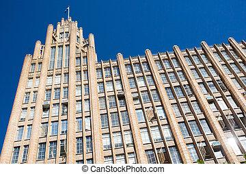 Manchester Unity Building - Melbourne famous Manchester...