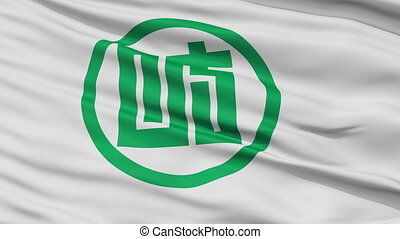 Gifu Prefecture Close Up Flag - Flag of Gifu Prefecture,...