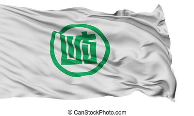 Gifu Prefecture Isolated Flag - Flag of Gifu Prefecture,...