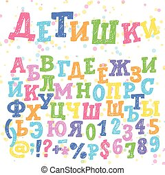 Funny cyrillic alphabet. Russian title is Kids. Sketchy...