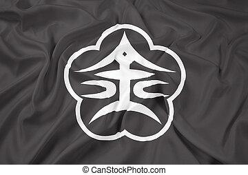 Waving Flag of Kanazawa, Japan