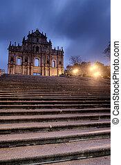 Macao landmark - Ruins of St. Paul\'s