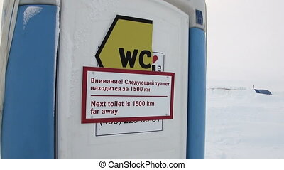 Toilet at the North Pole in Arctic ICE CAMP BARNEO, ARCTIC -...