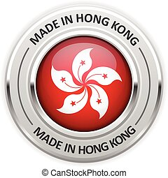 Silver medal Made in Hong Kong