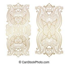 elegant floral ornament, golden decor on light background,...