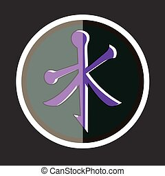 Confucianism Symbol Sticker Vector Illustration