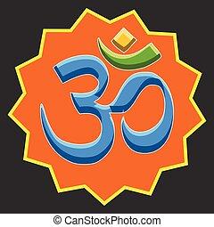 Religious Aum Symbol