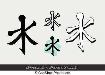 Confucianism Symbols Vector Illustration