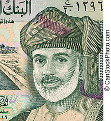 Sultan Qaboos 1940- on 100 Baisa 1995 Banknote from Oman...