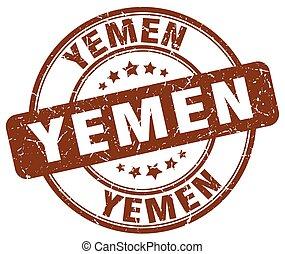 Yemen brown grunge round vintage rubber stamp
