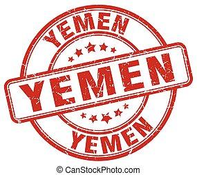 Yemen red grunge round vintage rubber stamp