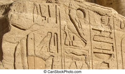 Low-relief, Abu-Simbel - Hieroglyphs in low-relief at the...