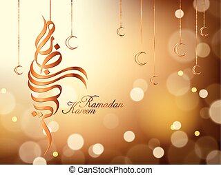 Arabic calligraphy design of text Ramadan Kareem for Muslim...