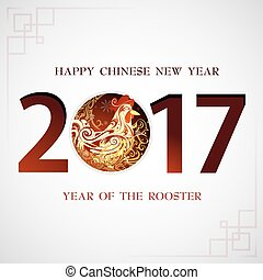 Creative illustration with 2017 and Rooster - Chinese New...