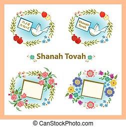 Rosh Hashanah Clip-art - Four retro style Rosh Hashanah...