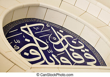 Arabic Window - Decoration at the Sheikh Zayed Mosque, Abu...