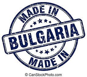 made in Bulgaria blue grunge round stamp