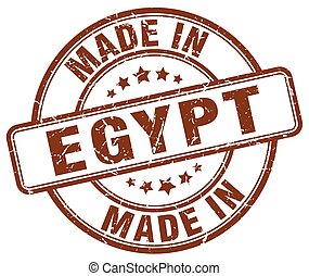 made in Egypt brown grunge round stamp