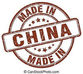 made in China brown grunge round stamp
