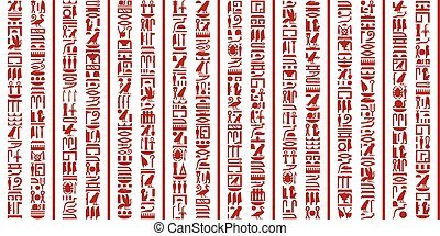 Egyptian hieroglyphic writing Set