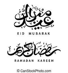 Eid Mubarak and Ramadan Kareem calligraphic inscriptions....
