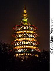 Ancient Lei Feng Pagoda Night West Lake Hangzhou Zhejiang China