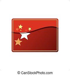 Celebration Card - Stylized red celebration card with stars...