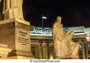 Founders Statue Ukrainian Foreign Ministry Mikhaylovsky...