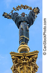 200 foot Independence Monument Peasant Girl Berehynia Maidan...