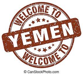 welcome to Yemen brown round vintage stamp