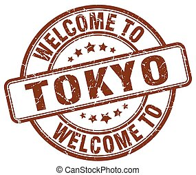 welcome to Tokyo brown round vintage stamp