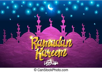 Ramadan greetings background. View of mosque in shiny purple night background. Vector illustration
