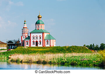 Church Of Elijah The Prophet Or Elias Church In Suzdal,...