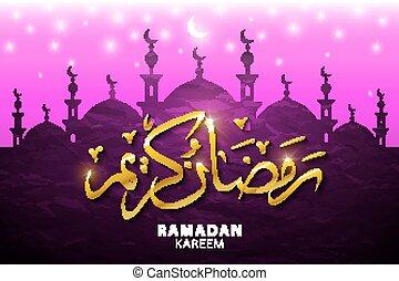 Ramadan Kareem greeting card with silhouette of purple...