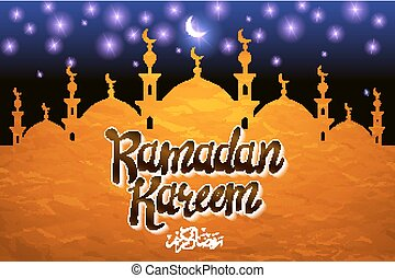 People going to the mosque together on Ramadan Kareem....