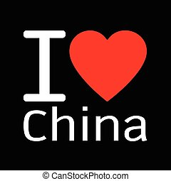 i love China lettering illustration design with heart sign