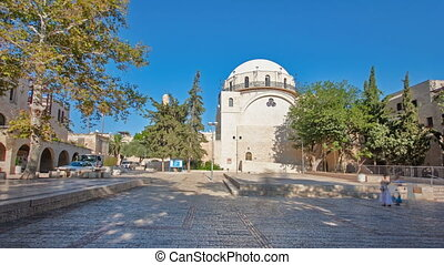 Synagogue with name Hurva in old city of Jerusalem, Israel...