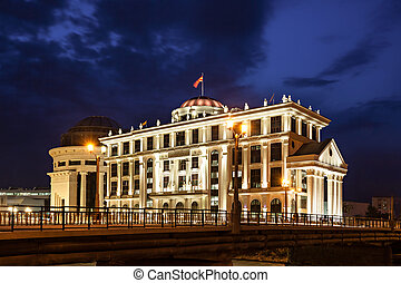 Center of Skopje - The Ministry of Foreign Affairs and the...